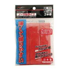 エックスティーエス(XTS) テニスグリップテープ ノーマルタイプ 3本巻 738G6UX007 RED (メンズ、レディース、キッズ)