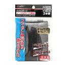 エックスティーエス(XTS) テニスグリップテープ ノーマルタイプ 厚め 3本巻 738G6UX009 BLK (Men's、Lady's、Jr)