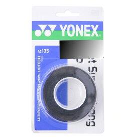 ヨネックス(YONEX) テニスグリップテープ ウェットスーパーストロンググリップ 3本入 AC135-007 (メンズ、レディース、キッズ)