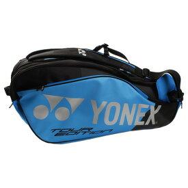 ヨネックス(YONEX) ラケットバッグ9 BAG1802N-506 (Men's、Lady's、Jr)
