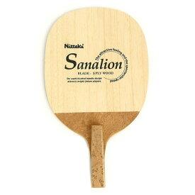 ニッタク(Nittaku) 卓球ラケット サナリオン R NE-6651 (Men's、Lady's、Jr)