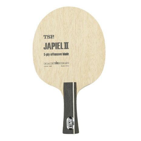 ティーエスピー(TSP) 卓球ラケット ジャピエル2 26704 (Men's、Lady's、Jr)