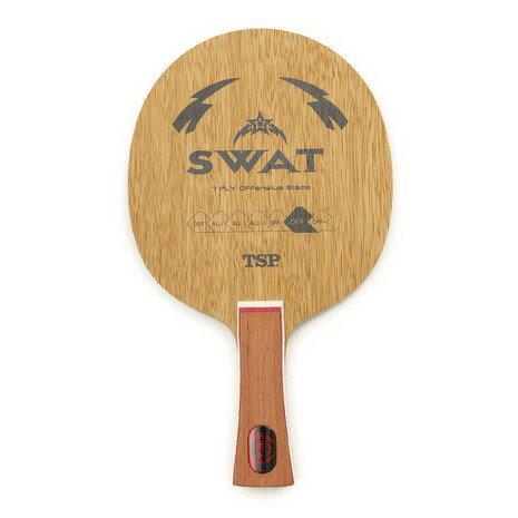 ティーエスピー(TSP) 卓球ラケット スワットFL 026014 (Men's、Lady's、Jr)