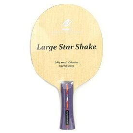 ニッタク(Nittaku) 卓球ラケット ラージスターシェーク FL NE-6895 (Men's、Lady's、Jr)