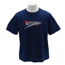 【3月5日24h限定!エントリーでP10倍〜】バタフライ(Butterfly) Tシャツ 半袖 マニクルス・ 45500-178 (メンズ)