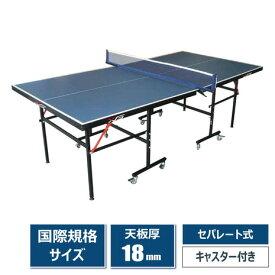 エックスティーエス(XTS) 国際規格サイズ卓球台 740G6YA3576 (Men's、Lady's、Jr)