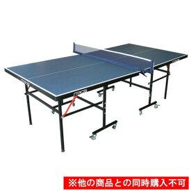パフォーマンスギア(PG) コンパクトサイズ卓球台 740PG9YA6277 自主練 (メンズ、レディース、キッズ)
