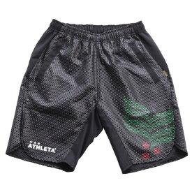 アスレタ(ATHLETA) ジュニア ポケット付き プラクティスパンツ 2296J BLK (Jr)