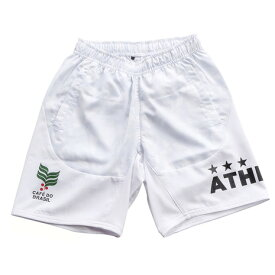 アスレタ(ATHLETA) ジュニア ポケット付き プラクティスパンツ XE-263J WHT (Jr)