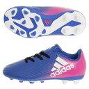 アディダス(adidas) エックス 16.4 AI1 BB1043 (Jr)