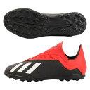 アディダス(adidas) ジュニア エックス 18.3 TF J ターフグラウンド用 BB9402 (Jr)