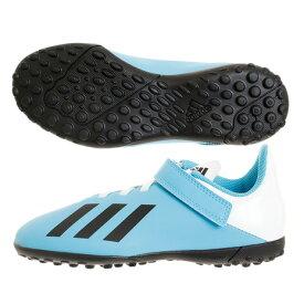 アディダス(adidas) ジュニアサッカートレーニングシューズ エックス19.4 TF EF9126 サッカーシューズ トレシュー (キッズ)