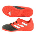 アディダス(adidas) エース 17.4 IN ベルクロ BB5588 (Jr)
