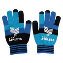 アスレタ(ATHLETA) ニットグローブ XE-351 NVY サッカー フットサル 防寒 手袋 (メンズ)
