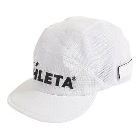 アスレタ(ATHLETA) ジュニア キャップ 5239J WHT (Jr)