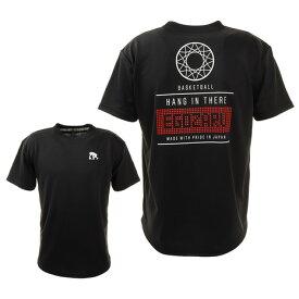 エゴザル(EGOZARU) GOAL BACK PRINT 半袖Tシャツ EZST-2013-012 (Men's)
