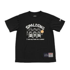 スポルディング(SPALDING) Tシャツ ジュニア 半袖 フレンド SJT190330 【 バスケットボール ウェア 】 (キッズ)
