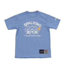 【12月5日24h限定エントリーでP10倍〜】スポルディング(SPALDING) Tシャツ ジュニア 半袖 フレンドSX SJT190330SX 【 バスケットボール ウェア 】 (キッズ)