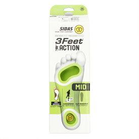 シダス(sidas) インソール 3フィート アクション ミッド 3Feet Action Mid ミドルアーチ対応 3140602 中敷き クッション性 グリップ力 安定性 (メンズ)