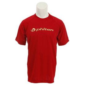 ポイント最大12倍!要エントリー!2月25日0:00〜23:59まで ファイテン(PHITEN) RAKUシャツSPORTS 吸汗速乾 半袖Tシャツ 3116JG16800 (Men's)
