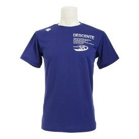 デサント(DESCENTE) Tシャツ 半袖Tシャツ DOR-B8438X RYWH 【バレーボールウェア スポーツウェア】 (メンズ)