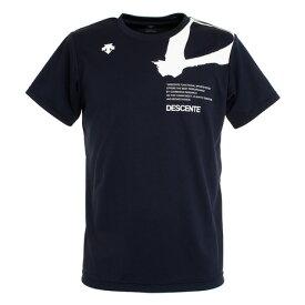 デサント(DESCENTE) プラクティス 半袖Tシャツ DX-B0323XB NVY 【バレーボールウェア スポーツウェア】 (メンズ)