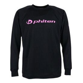 ファイテン(PHITEN) Tシャツ 長袖 RAKUシャツ SPORTS 吸汗速乾 ロゴ 3116JG1800 【バレーボールウェア スポーツウェア】 (メンズ)