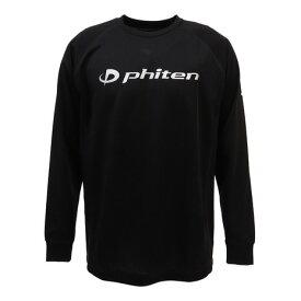 ファイテン(PHITEN) Tシャツ 長袖 RAKUシャツ SPORTS 吸汗速乾 ロゴ 3116JG1801 【バレーボールウェア スポーツウェア】 (メンズ)