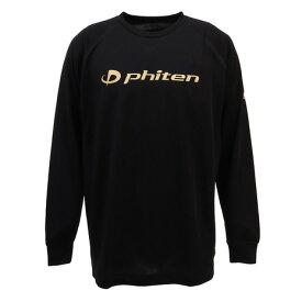 ファイテン(PHITEN) RAKUシャツ SPORTS 吸汗速乾 長袖Tシャツ 3116JG1802 (Men's)