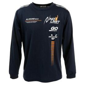ニシスポーツ(NISHI) アスリートプライド 長袖Tシャツ N62-920.05 (Men's)