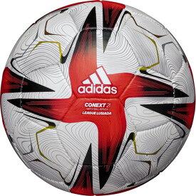 アディダス(adidas) サッカーボール 5号検定球 コネクト21 リーグ ルシアーダ FIFA2021 AF537LU (メンズ、レディース)