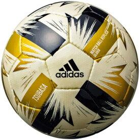 アディダス(adidas) サッカーボール 4号球 (小学校用) ジュニア FIFA20 ツバサ グライダー AF414W 自主練 (キッズ)