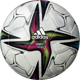 アディダス(adidas) サッカーボール FIFA2021 プロ キッズ 4号検定球 AF430 自主練 (キッズ)