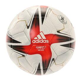 アディダス(adidas) ジュニア サッカーボール 4号検定球 コネクト21 プロ キッズ FIFA2021 AF437 (キッズ)