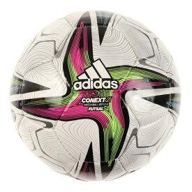 【9/20はエントリーで会員ランク別P10倍】アディダス(adidas) フットサルボール FIFA2021 検定球 AFF330 自主練 (メンズ、レディース)