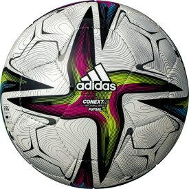 【9/20はエントリーで会員ランク別P10倍】アディダス(adidas) フットサルボール FIFA2021 検定球 AFF430 自主練 (メンズ、レディース)
