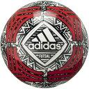 【買いまわりでポイント最大10倍!】アディダス(adidas) タンゴ フットサル 3号球 AFF3815W (Jr)