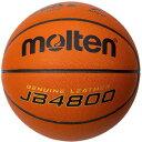 モルテン(molten) バスケットボール 7号球 (一般 大学 高校 中学校) 男子用 検定球 JB4800 B7C4800 (メンズ)
