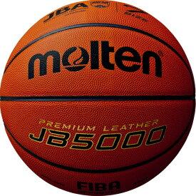 モルテン(molten) バスケットボール 7号球 (一般 大学 高校 中学校) 男子 検定球 国際公認球 JB5000 B7C5000 自主練 (メンズ)
