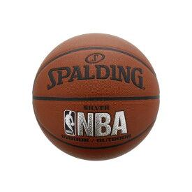 スポルディング(SPALDING) バスケットボール 7号球 (一般 大学 高校 中学校) 男子用 シルバー コンポジット 7 74-556Z (Men's)