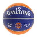 【9/20はエントリーで会員ランク別P10倍】スポルディング(SPALDING) バスケットボール 7号球 (一般 大学 高校 中学…
