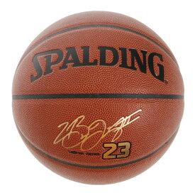 スポルディング(SPALDING) レブロン ジェームス コンポジット 7号球 76-455Z (メンズ)