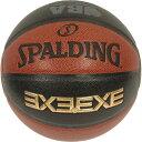 スポルディング(SPALDING) 【多少の傷汚れありの為大奉仕】3x3 EXE公式球 TF-33 GOLD EXE 6 74-620Z (Men's、Lady'…