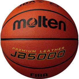 モルテン(molten) バスケットボール 6号球 (一般 大学 高校 中学校) 女子 検定球 JB5000 B6C5000 自主練 (レディース)