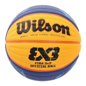 ウイルソン(WILLSON) FIBA 3X3公式ゲームバスケットボール2020-21 WTB0533XB2020 自主練 (メンズ、レディース)