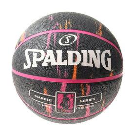 スポルディング(SPALDING) バスケットボール 6号球 (一般 大学 高校 中学校) 女子用 フォーハー マーブル 83-875Z 自主練 (レディース)