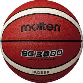 モルテン(molten) バスケットボール 6号球 (一般 大学 高校 中学校) 女子用 BG3800 B6G3801 (レディース)