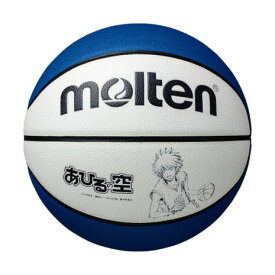 モルテン(molten) バスケットボール 5号球 (小学校用) ジュニア あひるの空xモルテンコラボ B5C3790-AS 自主練 (キッズ)
