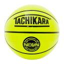 タチカラ NEON YELLOW 7号球 SB13-207 (Men's)