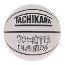 タチカラ WHITE HANDS バスケットボール SB7-206 7号球 (Men's)